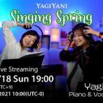 やぎやに 生配信 ギグ -オンライン花見- 「春を歌う会」2021/04/18 Sun 7PM